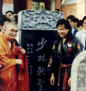 Meeting with head abbot of Shaolin template
